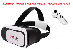Комплект 3D очки VR Case RK3Plus + Пульт VR Case Game Pag